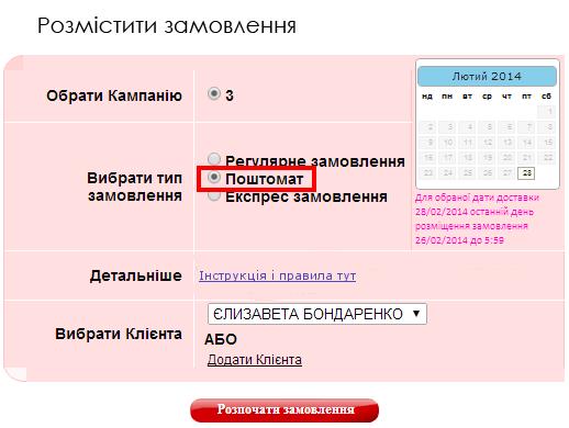 zam-4